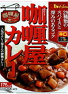 カリー屋カレー 68円(税抜)