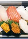 お魚屋さんのにぎり寿司 980円(税抜)