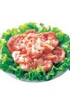 国産豚こま切れ肉 98円(税抜)