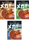 メガ盛りカレー(3種類) 68円(税抜)
