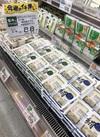絹・木綿豆腐ダブル 88円(税抜)