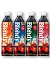 ブレンディボトルコーヒー低糖微糖 無糖ボトルオリジナル 88円(税抜)