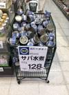 サバ水煮缶 128円(税抜)