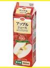 コープ アップルジュース 1000ml 10円引
