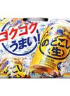 のどごし〈生〉 578円(税抜)