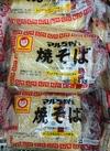 マルちゃんソース焼きそば3食入 158円(税抜)