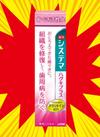 デンターシステマ ハグキプラス 568円(税抜)