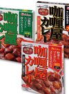 カリー屋カレー(甘口・中辛・大辛) 58円(税抜)