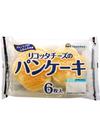 リコッタチーズのパンケーキ 298円(税抜)