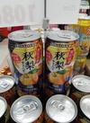 秋梨チューハイ 108円(税抜)