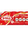 Newヤクルト10本パック・先着50パック限り 298円(税抜)