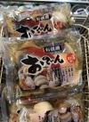 お徳用おでん(9種17品) 398円(税抜)