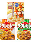ククレカレー(甘口/中辛)/シチュー屋シチュー(クリーム) 88円(税抜)