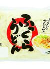 ふっくらうどん 98円(税抜)