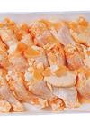 メガ盛り国産鶏肉手羽元 457円(税抜)