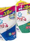 アリエール イオンパワージェル 詰替 超特大サイズ 298円(税抜)