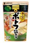 〆まで美味しい チーズで仕上げるポトフ鍋スープストレート 278円(税抜)