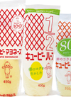 マヨネーズ・ハーフ・ライト 138円(税抜)