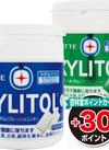 キシリトールボトルガム 498円(税抜)