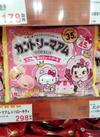 カントリーマアム(バニラ&苺のショートケーキ) 298円(税抜)