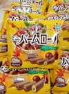 ミニバームロール(マロンクリーム) 298円(税抜)