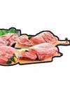 豚肉ブロック各種(ロース、肩ロース、バラ、もも) 99円(税抜)