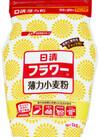 フラワー(チャック付) 168円(税抜)