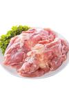 国産若とりもも肉 96円(税込)