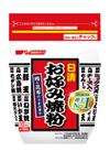 お好み焼き粉 198円(税抜)