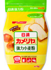 カメリヤ(チャック付) 188円(税抜)