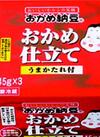 おかめ仕立てミニ九州 78円(税抜)