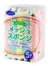 カラフルスポンジ メッシュ・ソフト 1円(税込)