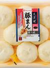 天津閣 豚まん 248円(税抜)