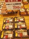 店内焼上げ さんま塩焼き弁当 390円(税抜)