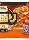 マ・マー大盛り 各種 148円(税抜)