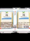絹とうふ・木綿とうふ 78円(税抜)