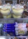 北海道チーズ蒸しケーキのとろけるプリン 178円(税抜)
