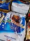 グランドテイスト 298円(税抜)