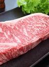 牛肉全品30%引き 30%引