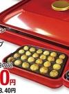 2WAYマルチクッキングプレート 1,980円(税抜)