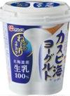 カスピ海ヨーグルト 198円(税抜)
