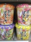 スープはるさめ各種 98円(税抜)