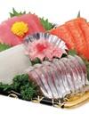 海鮮刺身盛合せ 498円(税抜)
