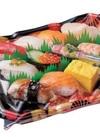 にぎり寿司〈霞〉 498円(税抜)