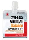 アリナミンメディカルバランス 100ml 178円(税抜)