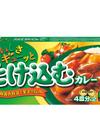 とけ込むカレー(中辛・甘口)・とけ込むシチュークリーム 99円(税抜)