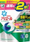 アリエール リビングドライ ジェルボール3D 詰替 超特大 598円(税抜)