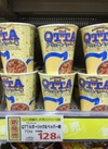 QTTA ガーリック&ペッパー味 128円(税抜)