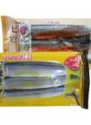 骨取りさんま開き(西京漬・ピリ辛)3本入 各種 398円(税抜)
