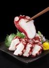 蒸し柳たこお刺身 358円(税抜)